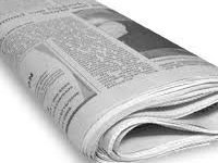 Téléchargez le Quotidien Numérique d'Afrique n°534 du vendredi 6 octobre 2017