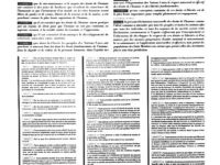 ONU : La Déclaration universelle des droits de l'homme fête ses 70 ans